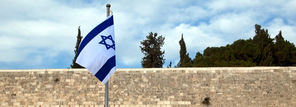 Head slider issue israel