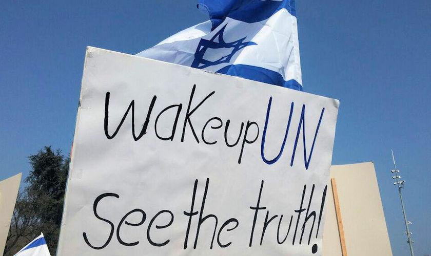 Un israel 1