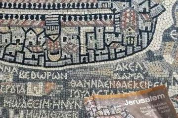 President home byzantine