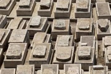 President home cemetery