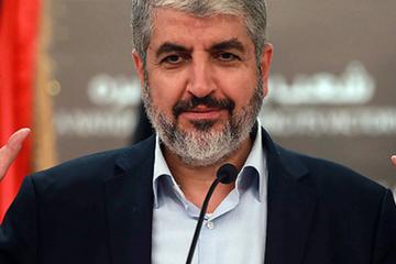 President home meshal