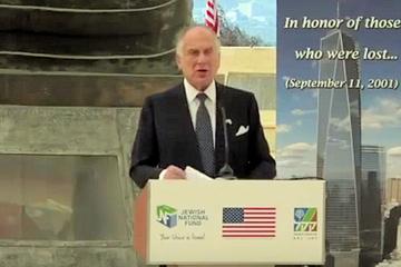President home rsl jnf memorial