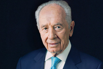 President home peres