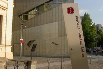 President home jewish museum
