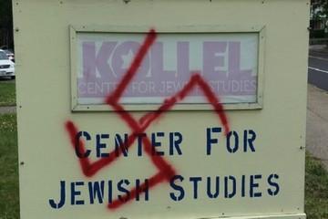 President home swastika