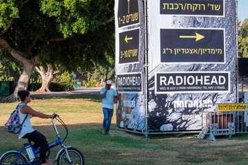 President home radiohead