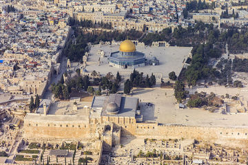 President home temple mount
