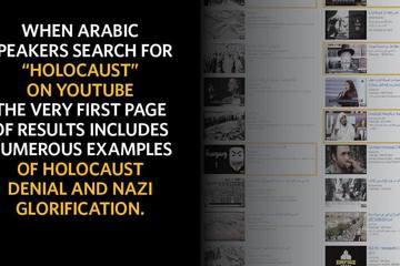 President home arabic
