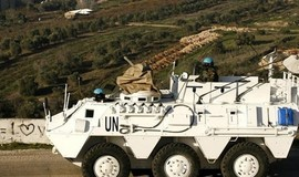 Featured unifil