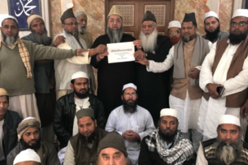 President home imam