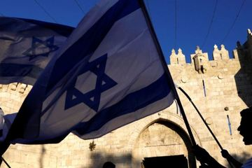 President home israel
