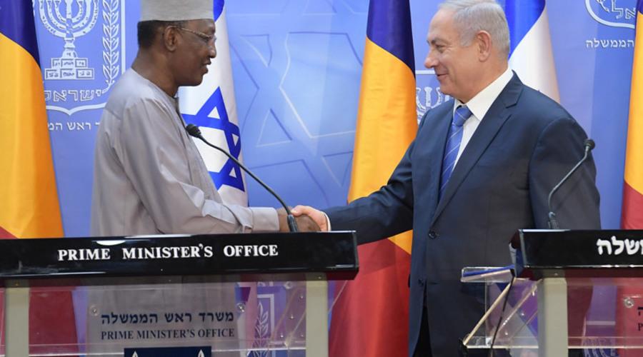 GPO/Amos Ben-Gershom via Israel MFA