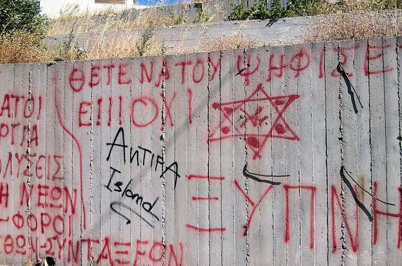 Anti-Semitic graffiti on the Greek island of Andros