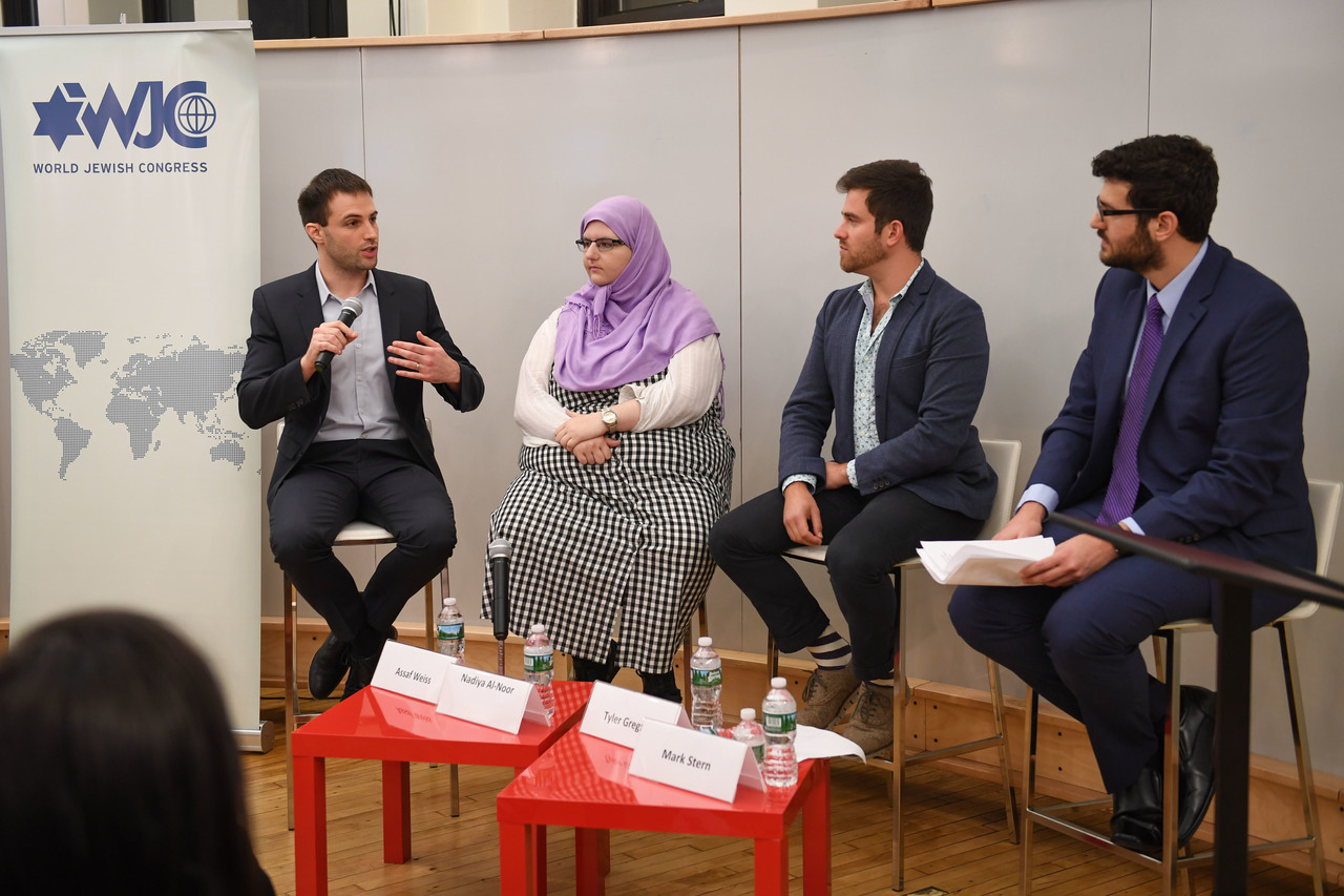 From left: Assaf Weiss, Nadiya al-Noor, Tye Gregory, and Mark Joseph Stern. (c) Shahar Azran