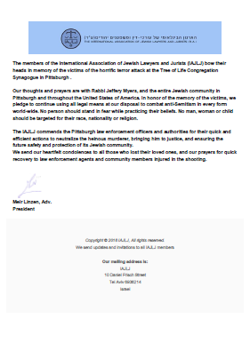 International Association of Jewish Lawyers and Jurists