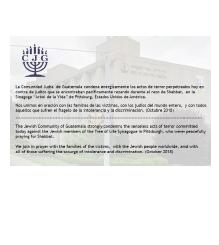 Jewish Community of Guatemala