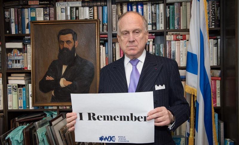 WJC President Ronald S. Lauder